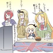 イギリス艦の大晦日