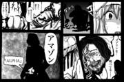 ゴブスレ×アマゾンズ妄想漫画。
