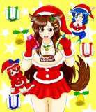 メリークリスマス影狼ちゃん