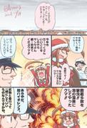 球磨型クリスマス漫画2018 その1