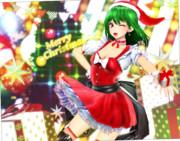 幽香ちゃんとクリスマス