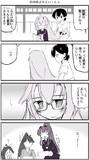文学少女武蔵5