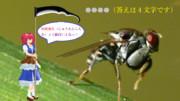 【冬休み企画クイズ・マイナー昆虫列伝-その3】ハエの仲間
