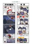 たけの子山城28-1