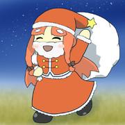 サンタさん美鈴