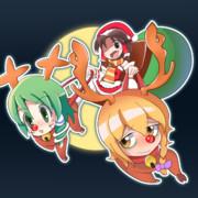 Merry~~~