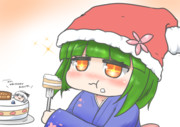 クリスマスむらくもちゃん兄貴