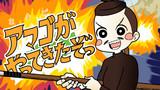 12月25日は尼子経久公の誕生日です!