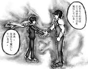 上条さんが北斗神拳の武道家になった!?