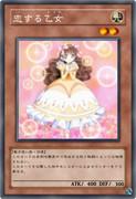 遊戯王VRAINS83話で作れるカードがなかったのでリクエストされたカードを上げる①