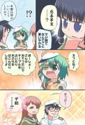 球磨型クリスマス漫画2018 その3
