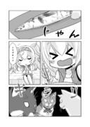 【C95新刊】泣くな、ベイちゃん!_サンプル②