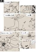 パココマ漫画 051