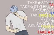 TAKE☆STYLE