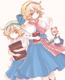 アリスとアリス