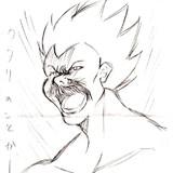 【魔法陣グルグル】キタキタサイヤジン