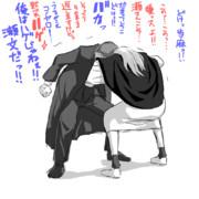 瀬文VS当麻