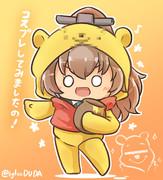 熊野(くまの)プー〇ん