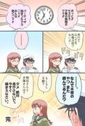 球磨型クリスマス漫画2018 その4