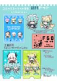 ■コミックマーケット95新刊セット■