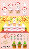 【MMD】亥の鏡餅と門松【アクセサリ配布】