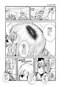 あんきら漫画『おしゃれ完ペキ主義』