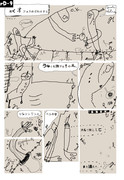 パココマ漫画 052