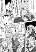 グラブル漫画 フライデーちゃん