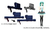 【MMDボトムズ】ギルガメス軍制式ロケットランチャー更新