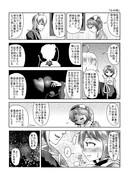 東方壱枚漫画録181「心の暁」