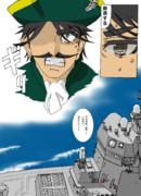 新世界日本9