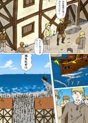 新世界日本11