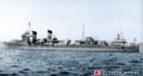 大日本帝國海軍 驅逐艦「深雪」