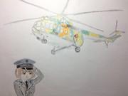 Luftstreitkräfte der NVA Offizier Miyuki Takano