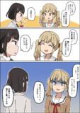 生徒会長氷川日菜