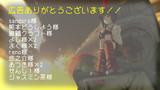 『装甲騎兵ボトムズ・吹雪の章』に広告ありがとうございます!⑩