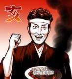 これは生姜焼き定食なんだよ!!