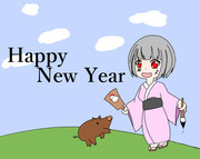 Happy New Year!!!!!!