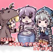 2019年マキずゆか