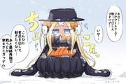 アビゲイルちゃん VS 冬の寒さ
