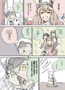 艦これ漫画『あけましておめでとう2019』