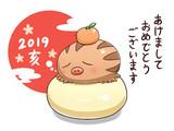 年賀状2019『鏡餅ウリムー』