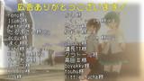 蒼姫の章に広告ありがとうございます!①