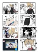 冬コミレポ漫画的な漫画1