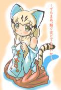 大吉巫女・スナネコ