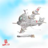 雷撃型MS「ビーワン」