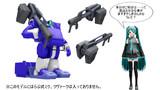 【MMDボトムズ】X・SAT01 ソリッドシューター配布