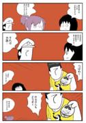 艦これな「新幹線」
