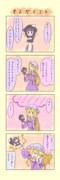お人形遊び