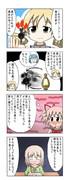 魔法少女マゾ化☆まどか 第2話
